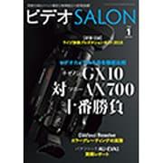 ビデオ SALON (サロン) 2018年 01月号 [雑誌]