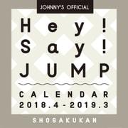 Hey!Say!JUMP カレンダー 2018.4→2019.3-ジャニーズ事務所公認 [ムック・その他]