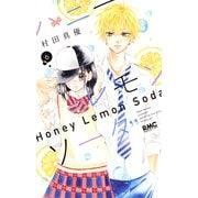 ハニーレモンソーダ 6(りぼんマスコットコミックス) [コミック]