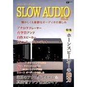 SLOW AUDIO No.2 ~懐かしくも新鮮なオーディオの楽しみ~ (CDジャーナルムック) [ムック・その他]
