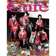 Cure (キュア) 2018年 02月号 [雑誌]