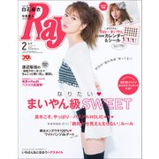 Ray (レイ) 2018年 02月号 [雑誌]