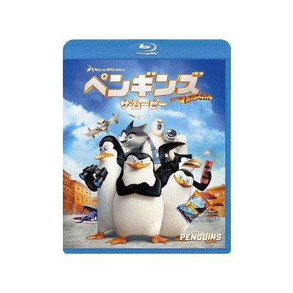 ペンギンズ FROM マダガスカル ザ・ムービー [Blu-ray Disc]