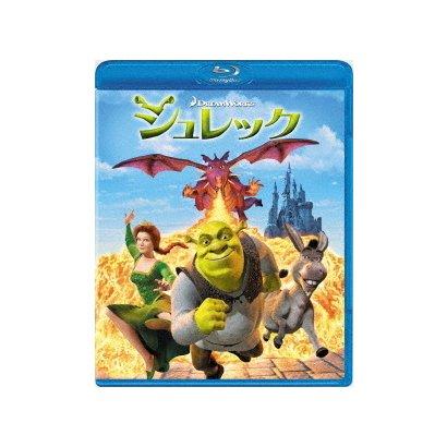 シュレック [Blu-ray Disc]