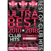 ULTRA BEST 2010-2018 CLUB HITS