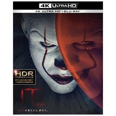 "IT/イット ""それ""が見えたら、終わり。 [UltraHD Blu-ray]"