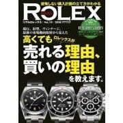 REAL ROLEX(19) (CARTOPMOOK) [ムック・その他]