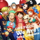 ONE PIECE ウィーアー! Song Complete