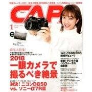CAPA (キャパ) 2018年 01月号 [雑誌]