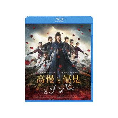 高慢と偏見とゾンビ [Blu-ray Disc]