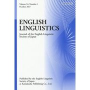 ENGLISH LINGUISTICS―Journal of the English Linguistic Society of Japan〈Volume 34,Number 1(October 2017)〉 [全集叢書]