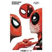 スパイダーマン/デッドプール:サイドピース [単行本]