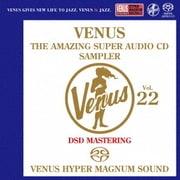 ヴィーナス・アメイジングSACD スーパー・サンプラー Vol.22