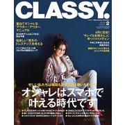 CLASSY. (クラッシィ) 2018年 02月号 [雑誌]