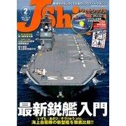 J Ships (ジェイ・シップス) 2018年 02月号 [雑誌]