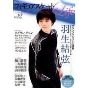 フィギュアスケートLife Vol.12-Figure Skating Magazine(扶桑社ムック) [ムックその他]