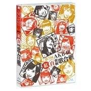 第7回 AKB48 紅白対抗歌合戦