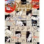Disney FAN (ディズニーファン) 2018年 02月号 [雑誌]