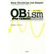 QBism 量子×ベイズ―量子情報時代の新解釈 [単行本]