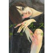 ハピネス 7(少年マガジンコミックス) [コミック]