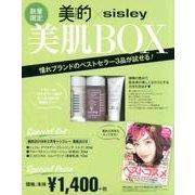 美的×sisley美肌BOX [ムックその他]