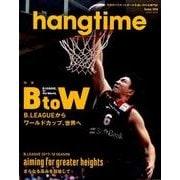 hangtime Issue6-日本のバスケットボールを追いかける専門誌(GEIBUN MOOKS) [ムックその他]