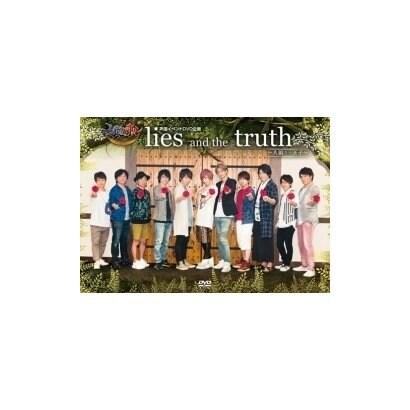 人狼バトル lies and the truth ?人狼VS王子? [DVD]