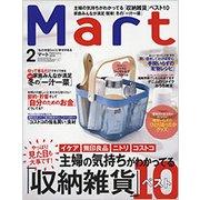 Mart (マート) 2018年 02月号 [雑誌]