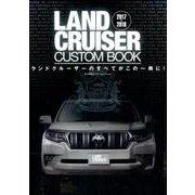 LAND CRUISER CUSTOM BOOK 2017--ランドクルーザーのすべてがこの一冊に!(ぶんか社ムック) [ムックその他]