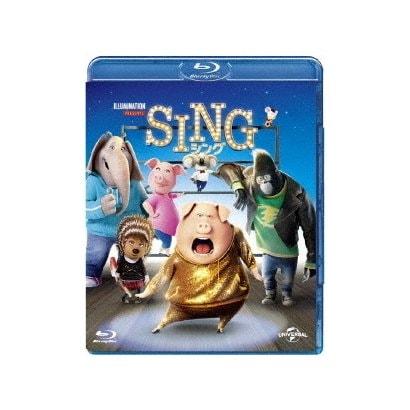 SING/シング [Blu-ray Disc]