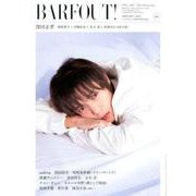 BARFOUT! 268 [単行本]