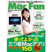 Mac Fan (マックファン) 2018年 02月号 [雑誌]