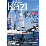 KAZI (カジ) 2018年 02月号 [雑誌]