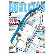 Boat CLUB (ボートクラブ) 2018年 02月号 [雑誌]