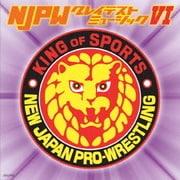 新日本プロレスリング NJPWグレイテストミュージックⅥ