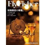 FlyFisher (フライフィッシャー) 2018年 03月号 [雑誌]