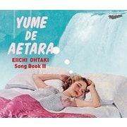 EIICHI OHTAKI Song Book Ⅲ 大瀧詠一作品集Vol.3  「夢で逢えたら」(1976~2018)