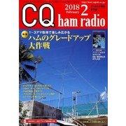 CQ ham radio (ハムラジオ) 2018年 02月号 [雑誌]