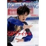 ワールド・フィギュアスケート No.80 [単行本]