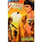7SEEDS 外伝(フラワーコミックス) [コミック]