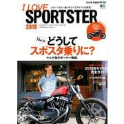 I LOVE SPORTSTER 2018 [ムック・その他]