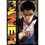 DINERダイナー 1(ヤングジャンプコミックス) [コミック]