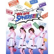 """Sphere live tour 2017 """"We are SPHERE!!!!!"""" LIVE BD"""