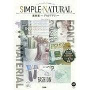 SIMPLE & NATURAL素材集Withタイポグラフィー―ニュアンスカラーで上品おしゃれ [単行本]