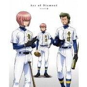 ダイヤのA Blu-rayBOX Ⅱ