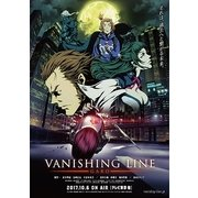 牙狼<GARO>-VANISHING LINE- Blu-ray BOX 1
