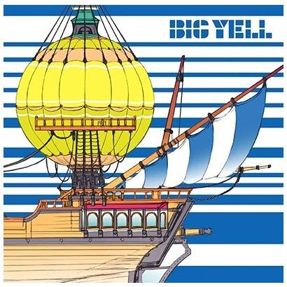 ゆず/BIG YELL