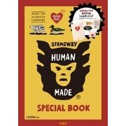 HUMAN MADE SPECIAL BOOK [ムックその他]