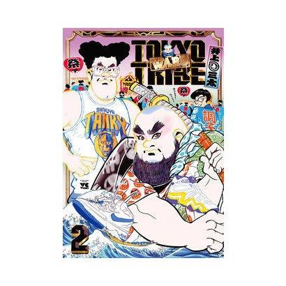 TOKYOTRIBE WARU 2 [コミック]
