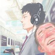 エレファントカシマシ カヴァーアルバム3 A Tribute To The Elephant Kashimashi